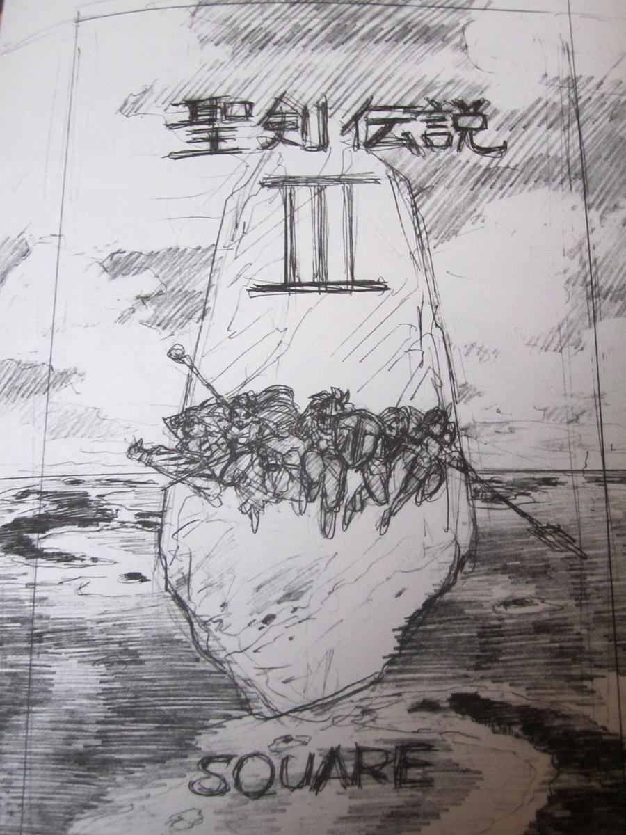 Seiken Densetsu 3 Illustration Book - Titre