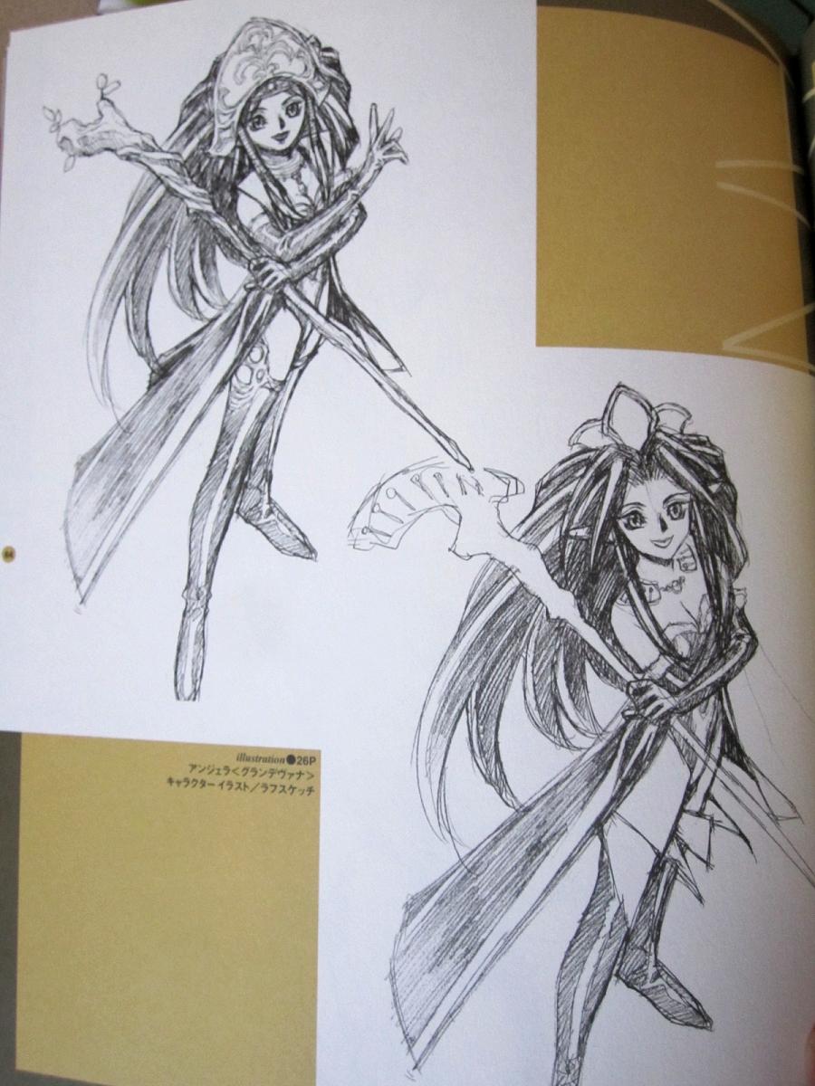 Seiken Densetsu 3 Illustration Book - Angela rough