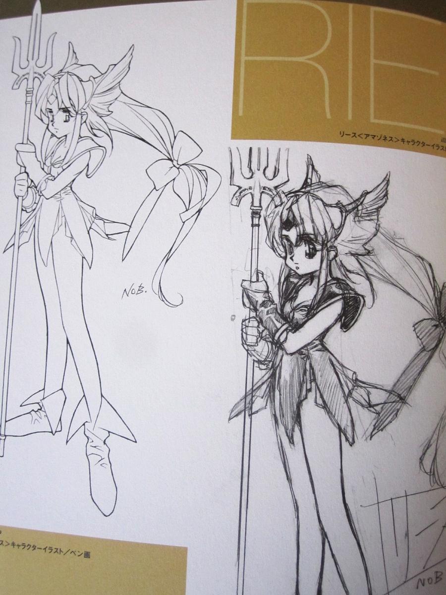 Seiken Densetsu 3 Illustration Book - Riesz rough