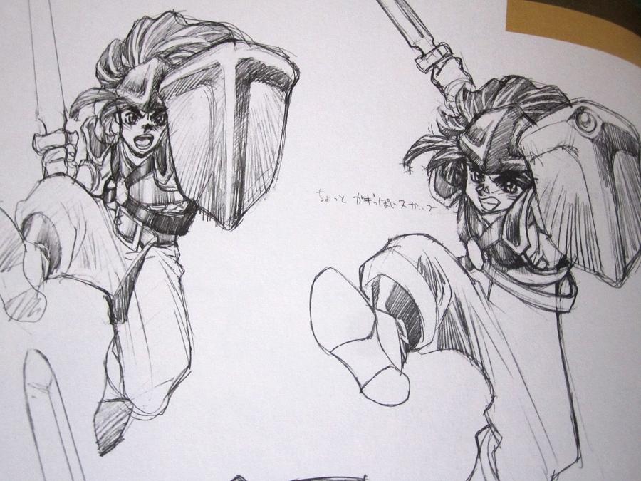 Seiken Densetsu 3 Illustration Book - Duran