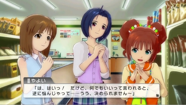 Idolm@ster : One For All - communication