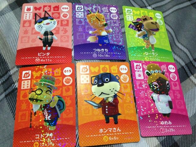 Animal Crossing Happy Home Designer - Cartes Amiibo