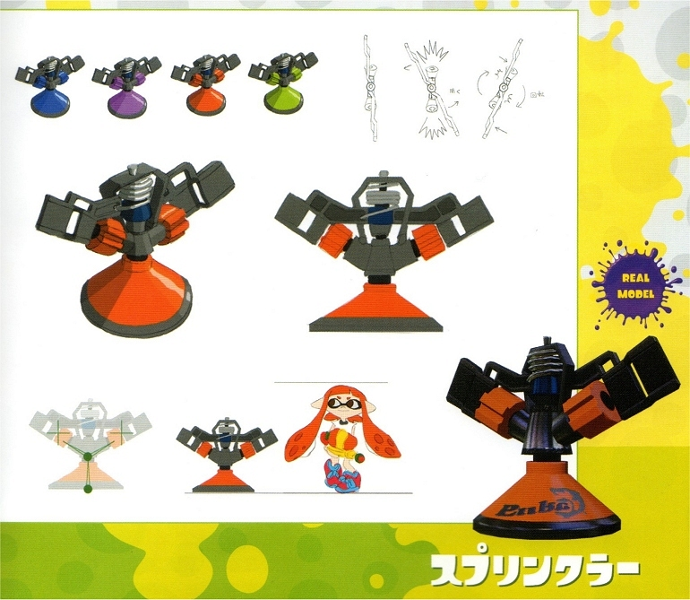 Splatoon Artbook - armes