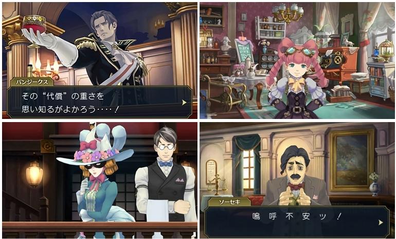 Dai Gyakuten Saiban - personnages