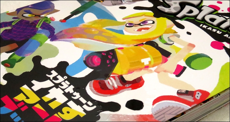 Splatoon Ikasu Artbook - couverture