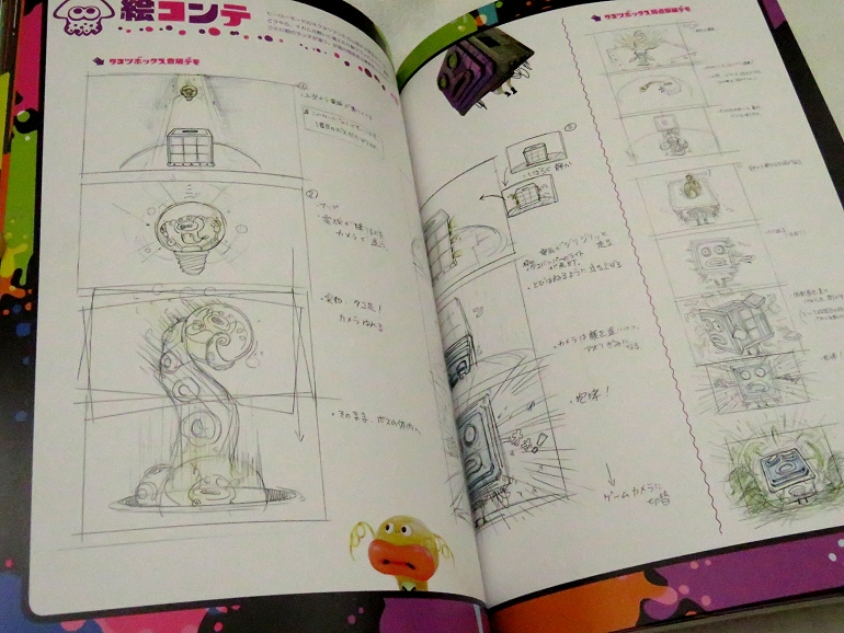Splatoon Artbook - econte
