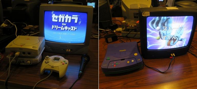 Dreamcast Karaoke et Playdia