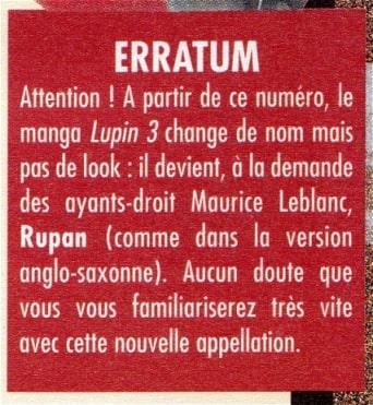 Lupin VIII - YOKO erratum