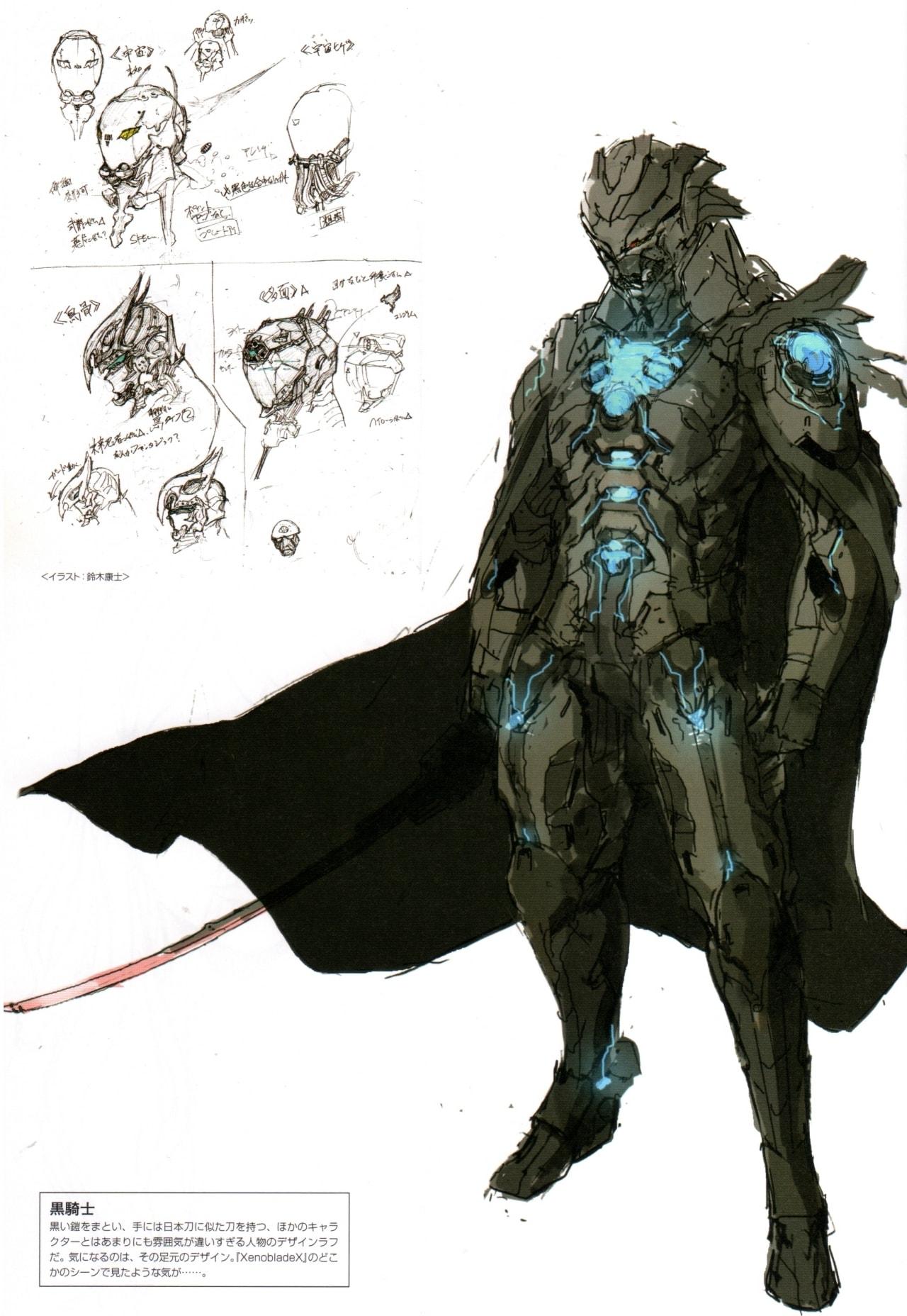 Xenoblade X The Secret File – Chevalier Noir
