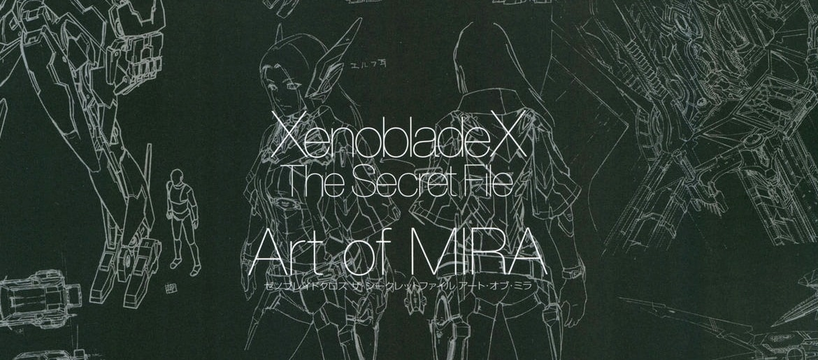 Xenoblade X The Secret File – Art of MIRA