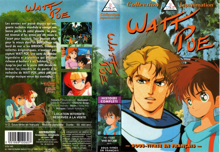 Watt Poe - VHS (France)