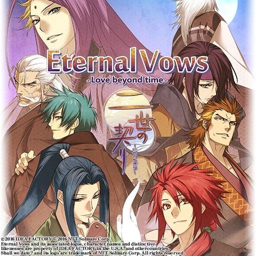 Eternal Vows - Nise no Chigiri