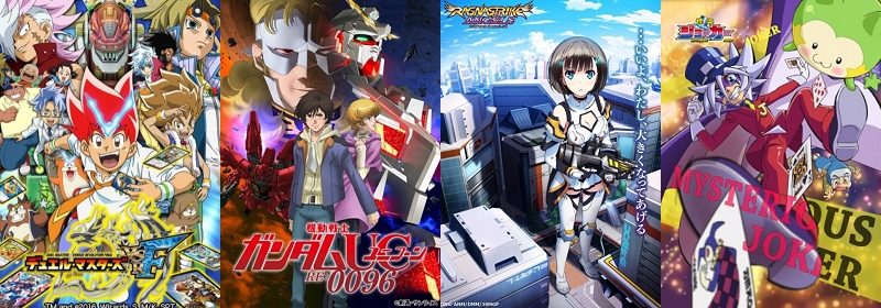 Anime en vrac - 2