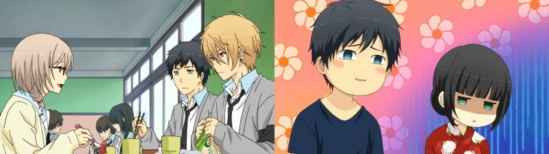 Ete 2016 - ReLife