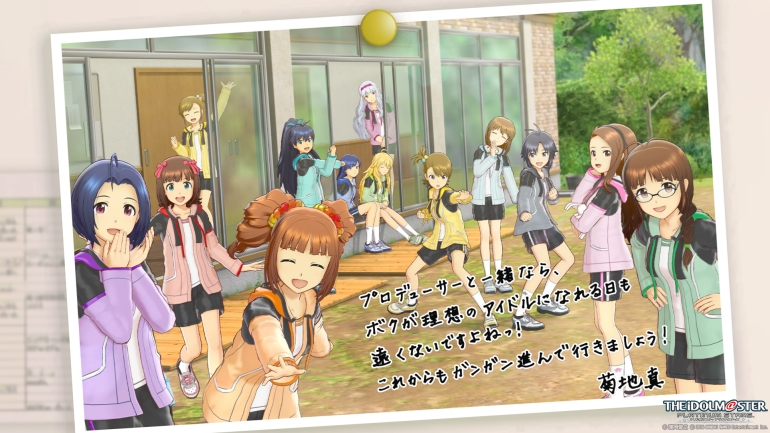 The Idolm@ster Platinum Stars - photo