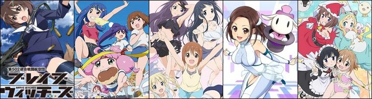 2016 - Anime en Vrac 4