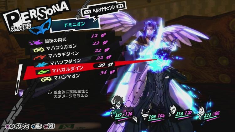 Persona 5 - Combats
