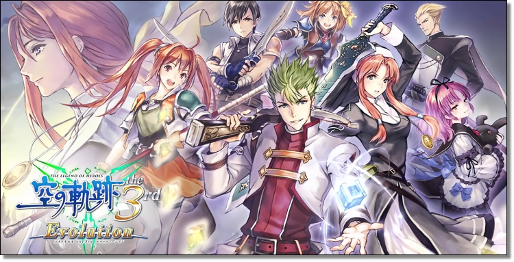 Sora no Kiseki The 3rd