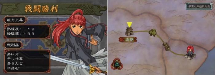 Juuni Kokuki PS2
