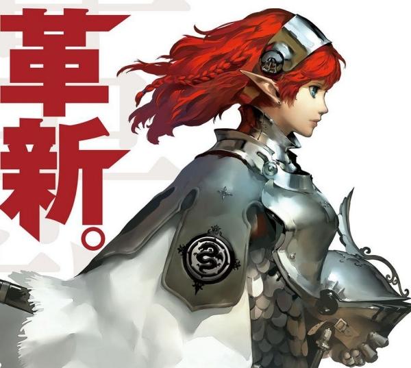 Re Fantasy - Atlus