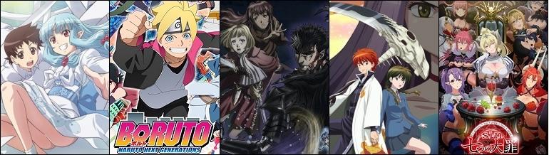 Anime du Printemps 2017 - pas vu pas pris, 2