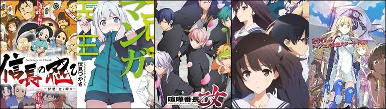 Anime du Printemps 2017 - pas vu pas pris, 3