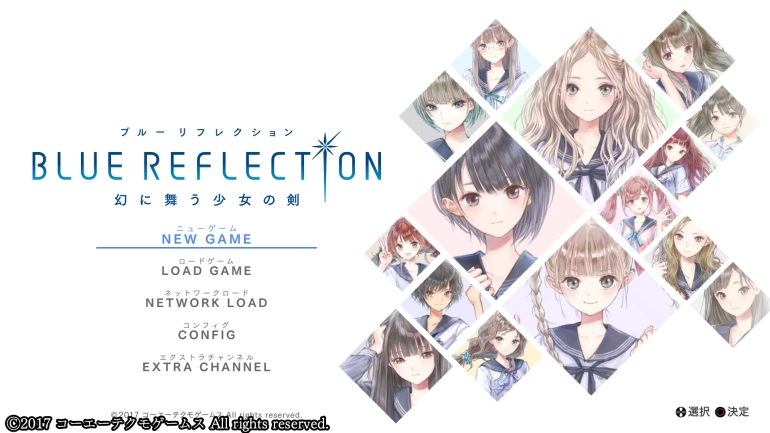 Blue Reflection - écran titre