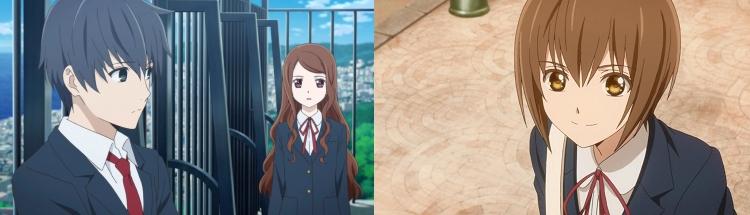 Sakurada Reset / Sagrada Reset