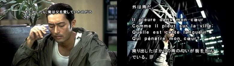 Machi - Ryuuji Takamine