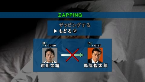 Machi PSP - zapping