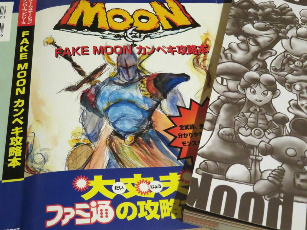 Moon - guide du jeu