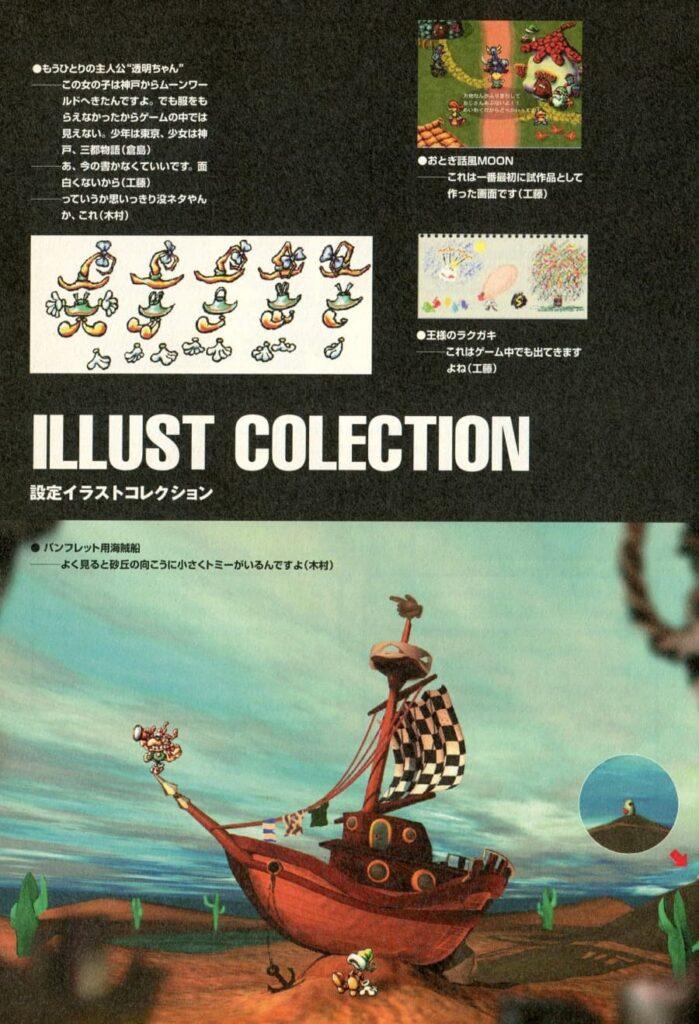 Moon - Illust Collection