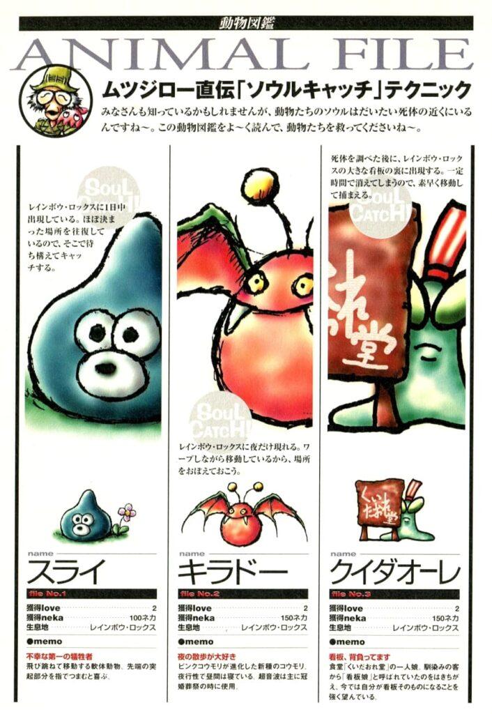 Moon - créatures