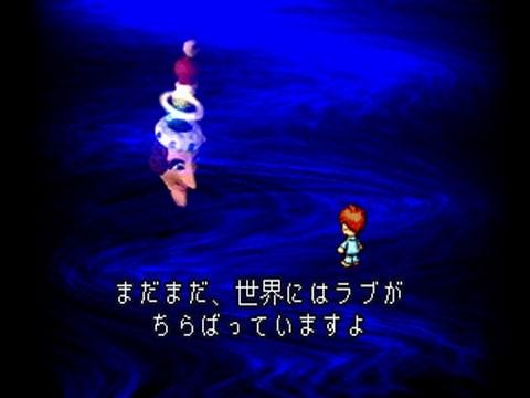 Moon - Remix RPG Adventure