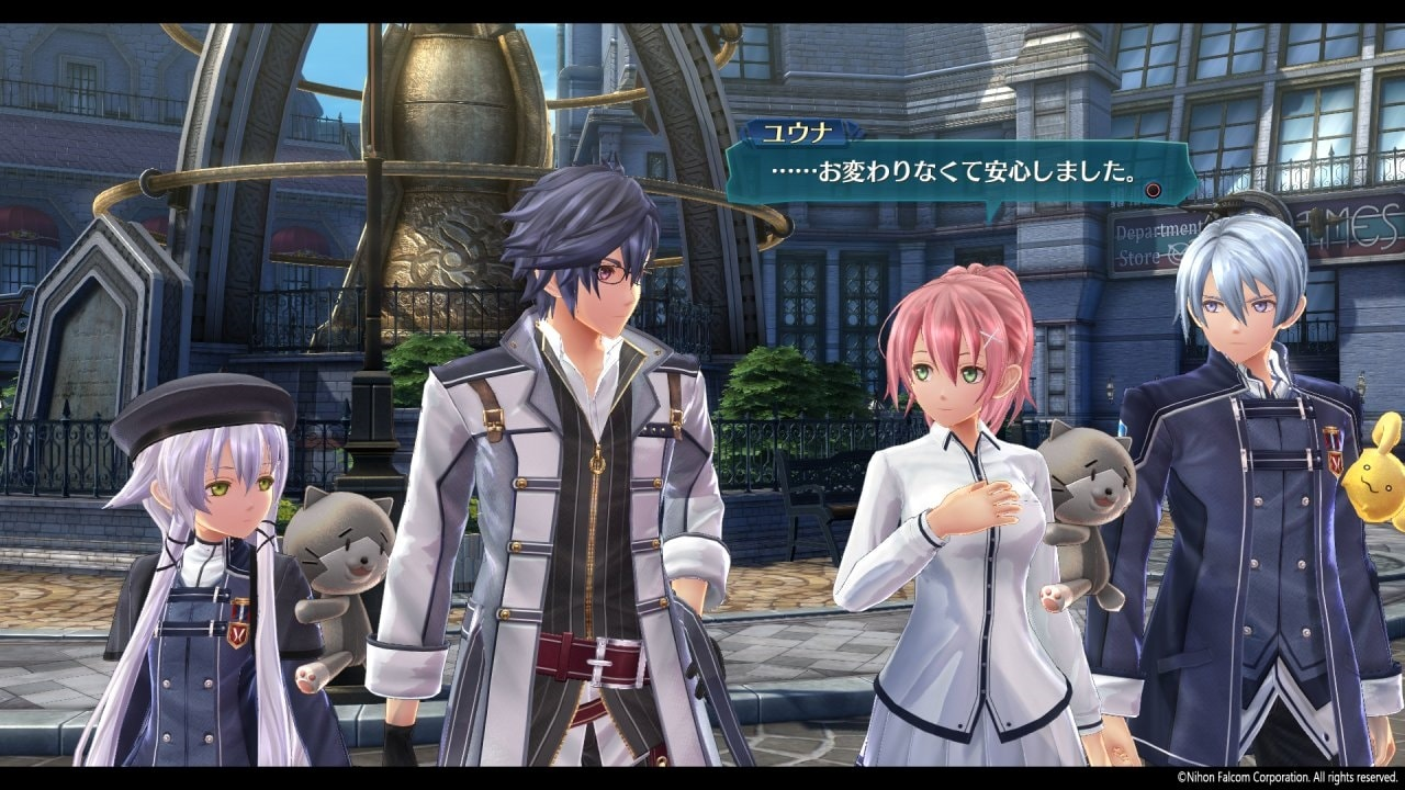 Trails of Cold Steel 3 - PS4