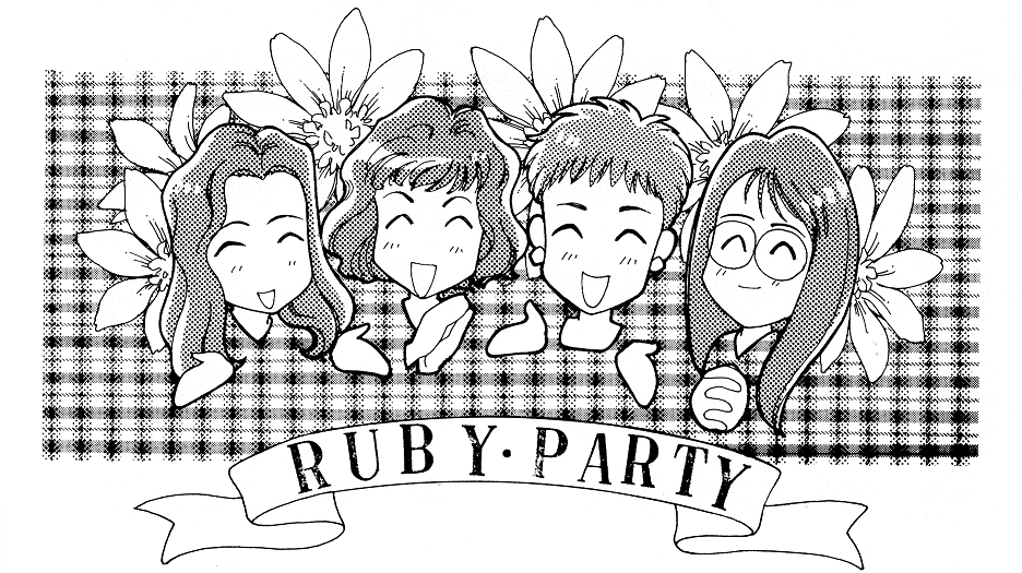 otome games - Ruby Party