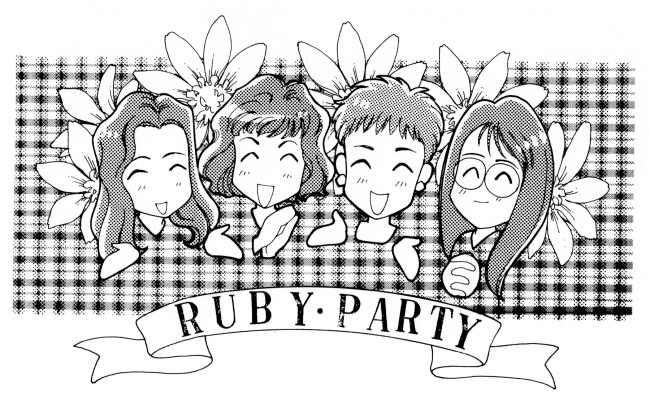 Ruby Party