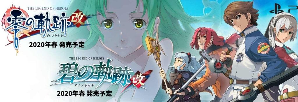 The Legend of Heroes: Zero no Kiseki / Ao no Kiseki KAI