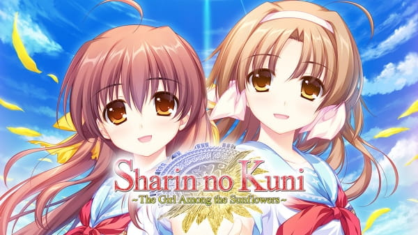 Sharin no Kuni