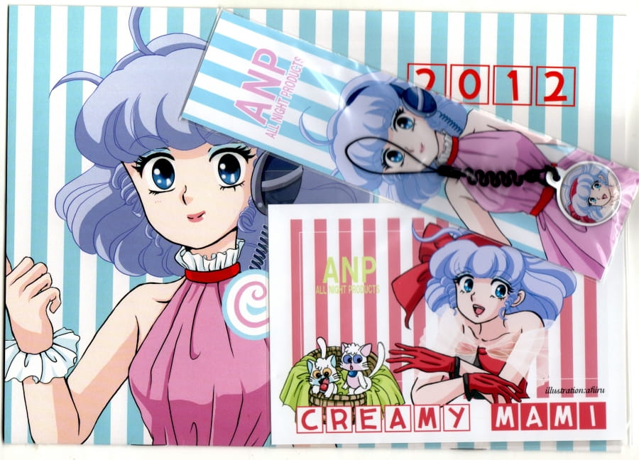 Creamy Mami Again Plus Calendar 2012