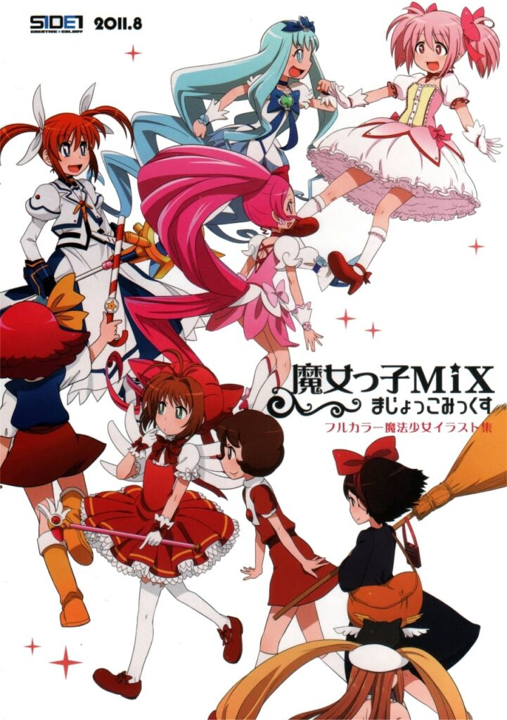 MAJOCCO MIX - doujinshi